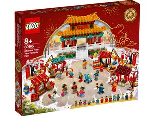 Tempelmesse for kinesisk nyttår