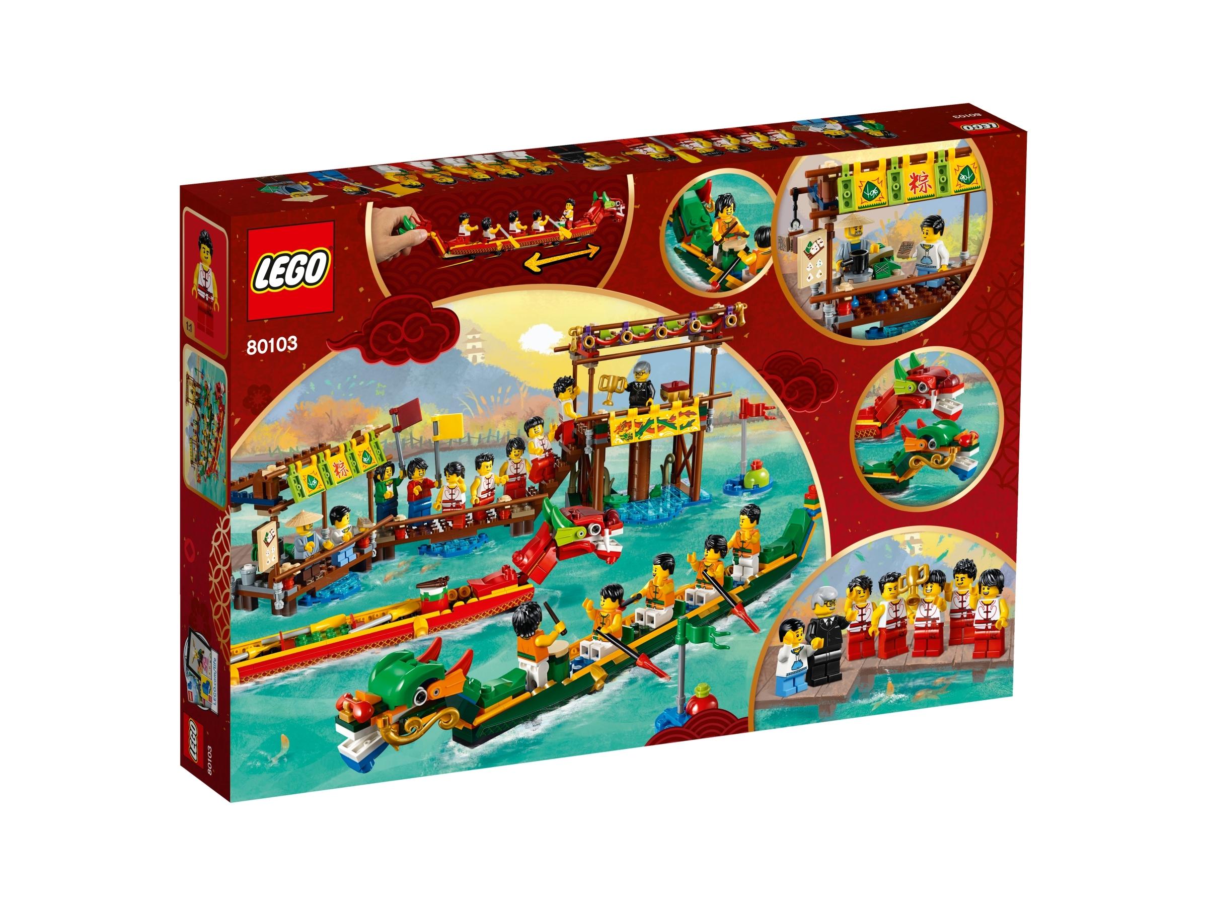 NEW LEGO Seasonal Chinese Festival Dragon Boat Race 80103