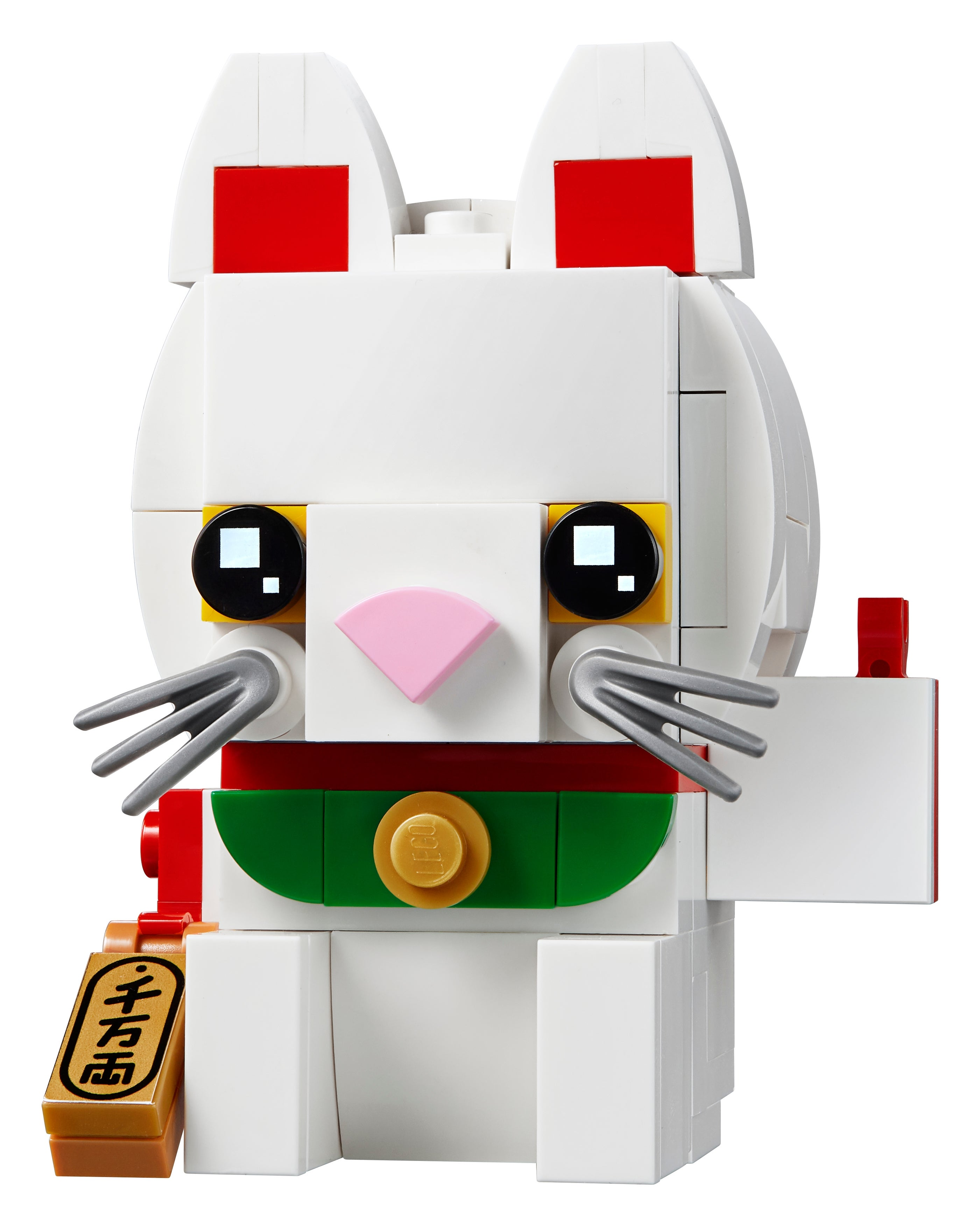 LEGO Animal Friends Chat Maxi Cat Gris NEUF