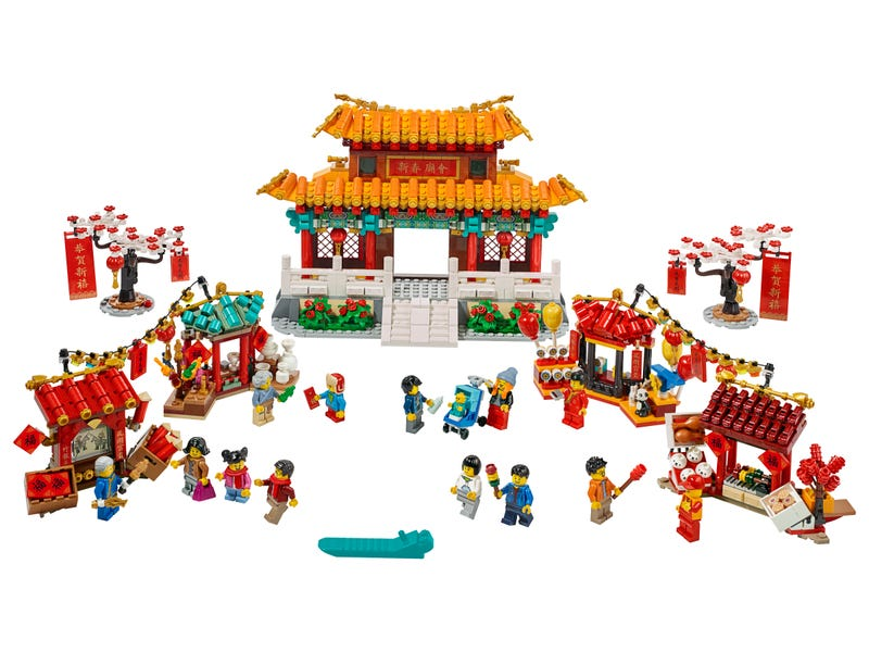 Chinese New Year Temple Fair