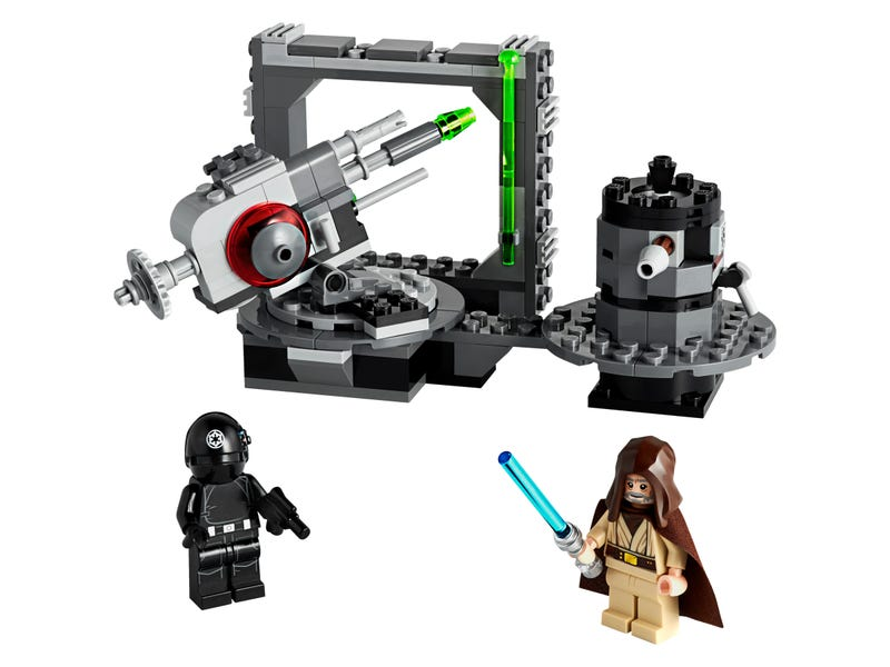 Death Star Cannon