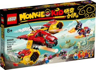 Monkie Kids Wolken-Jet