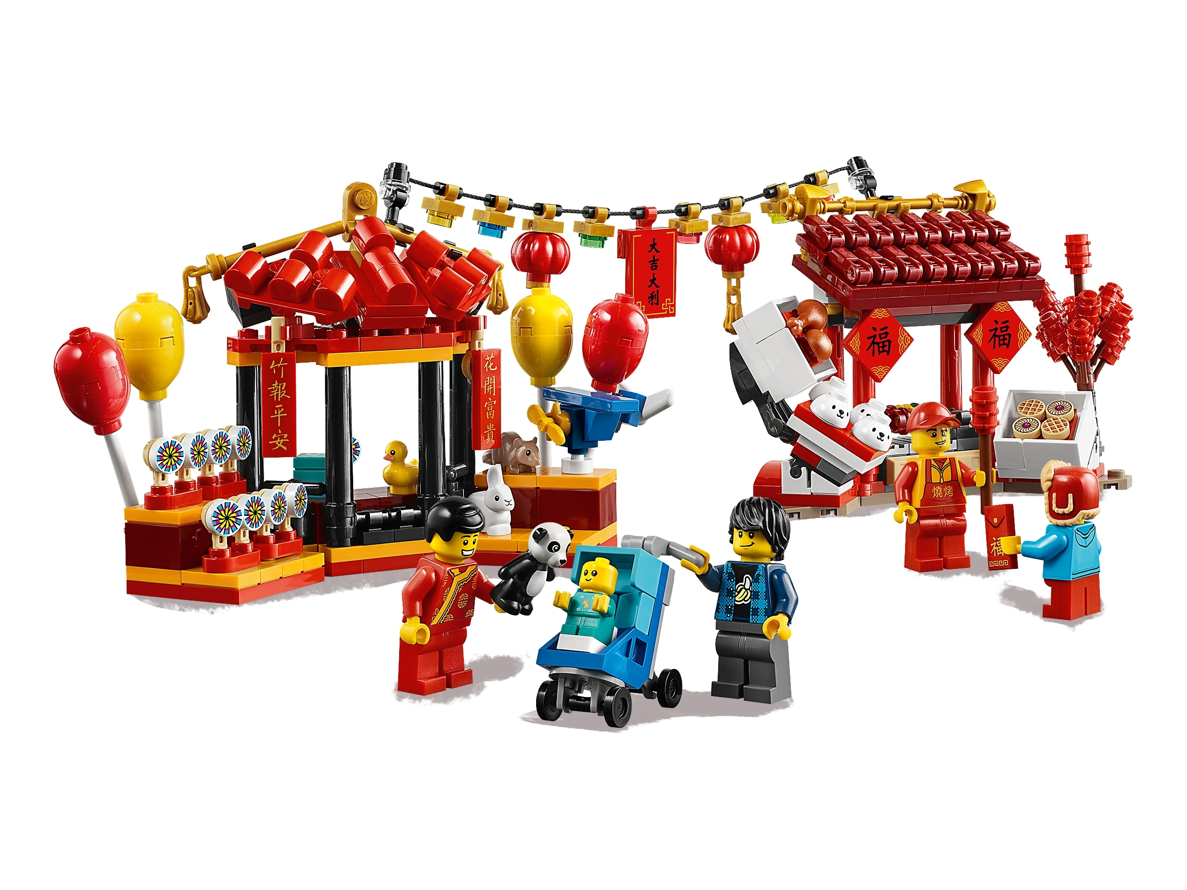 most beautiful lego sets