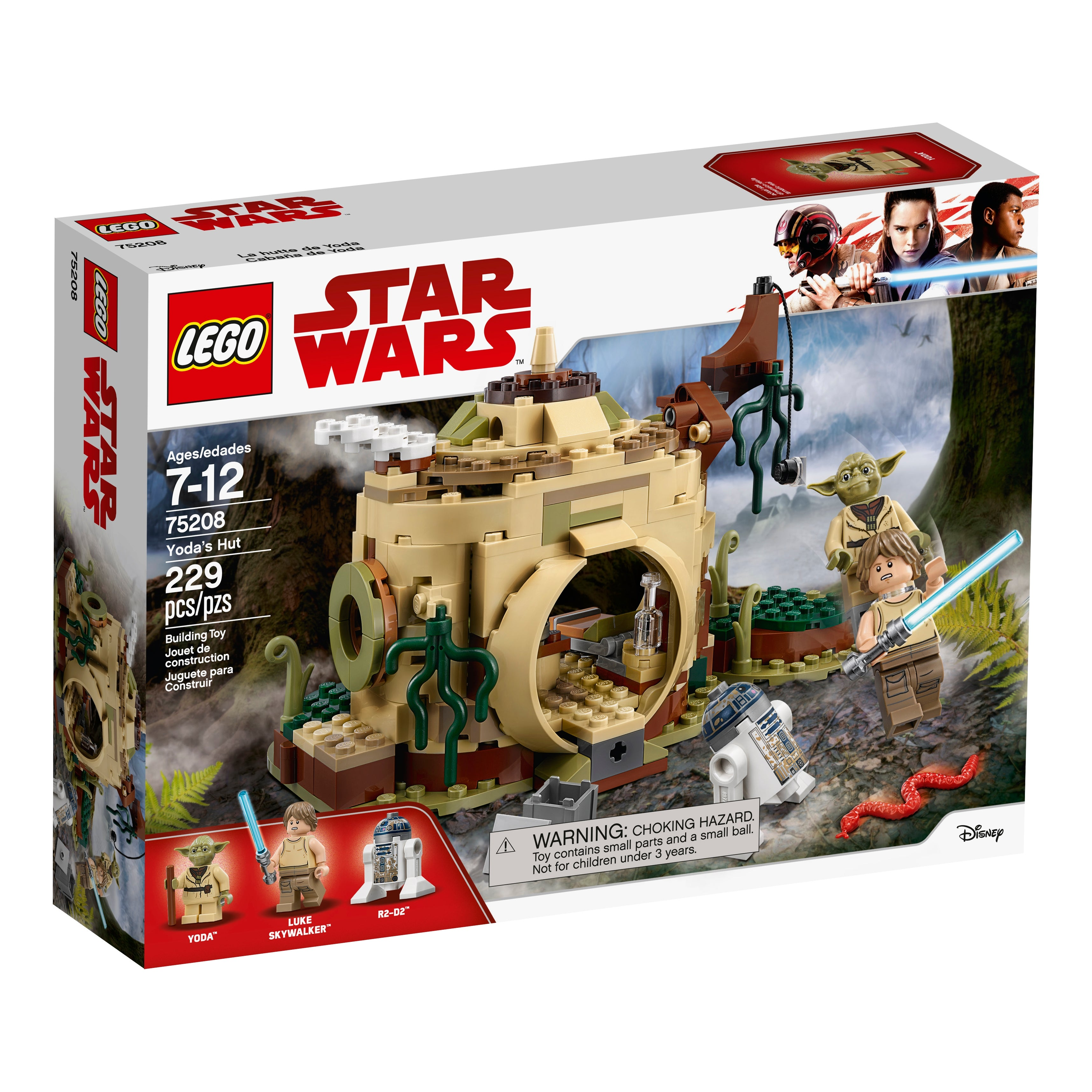Lego Yoda 75208 Olive Green Belt Pattern Star Wars Minifigure