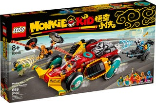 Monkie Kids™ Wolken Roadster