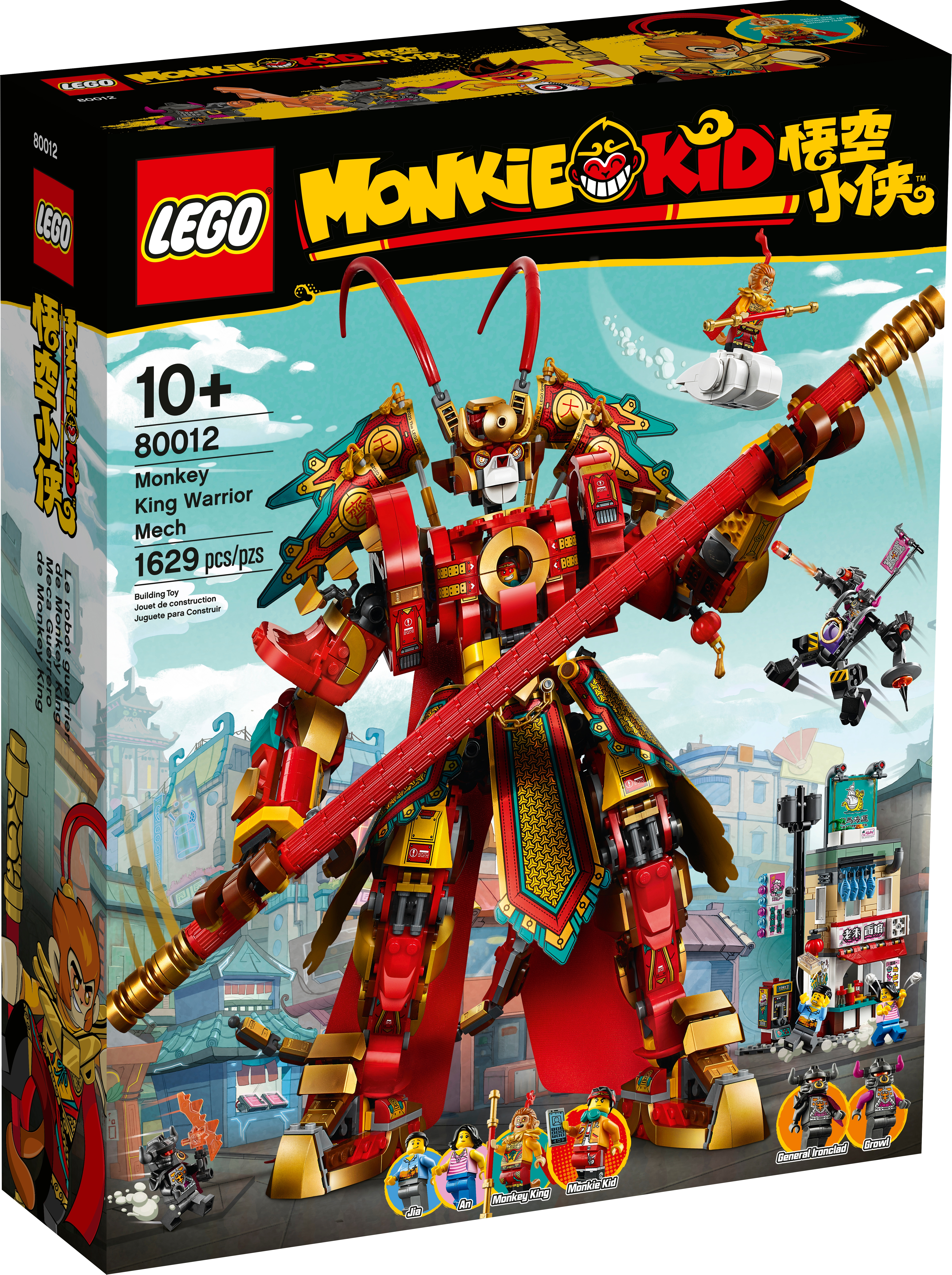 Exclusive! LEGO 80012 Monkie Kid Monkey King Warrior Mech Sealed New