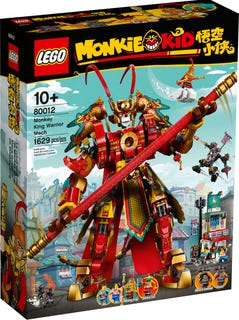 Monkey King Warrior Mech