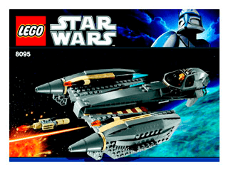 General Grievous Starfighter 8095 Lego Star Wars Tm Building